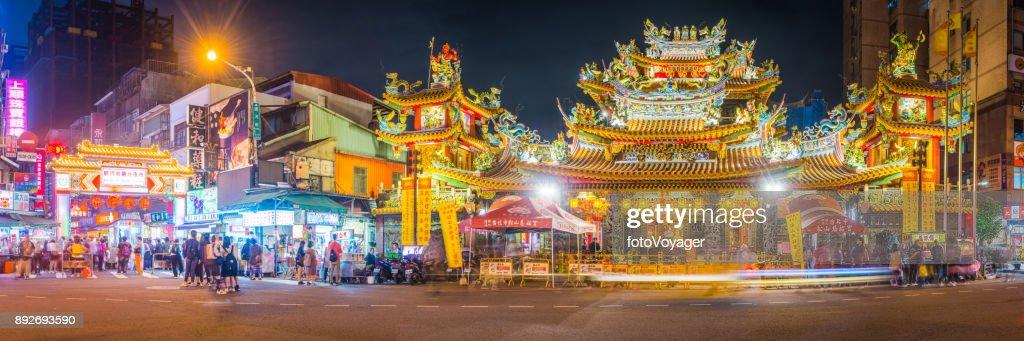 Taipei Songshan Ciyou Temple Raohe Street Night Market illuminated Taiwan : Stock Photo