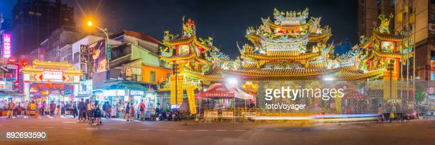 taipei songshan ciyou temple raohe street night market illuminated taiwan - taiwan stock photos and pictures