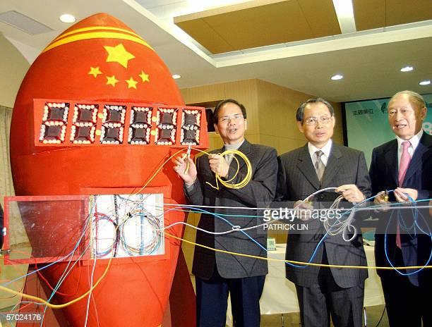 Ruling Democratic Progressive Party chairman Yu Shyikun Taiwan Solidarity Union chairman Su Chinchiang and former Chinese scholar Ruan Ming cut off...