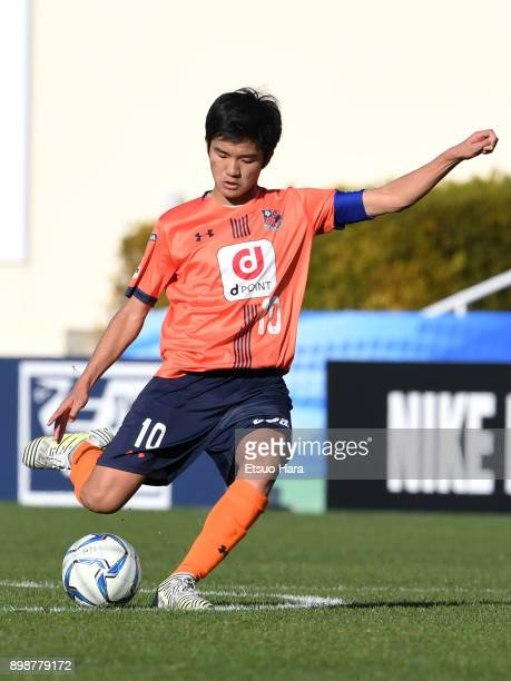 Taisei Taniguchi of Omiya Ardija in action during the Prince Takamado Cup 29th All Japan Youth Football Tournament semi final match between Omiya...