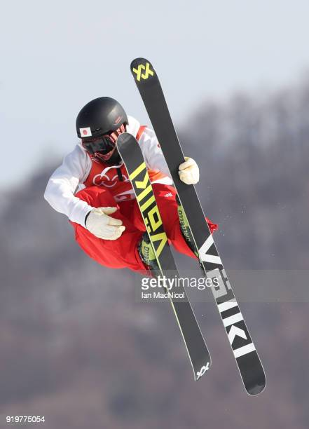 Taisei Yamamoto of Japan competes during the Freestyle Skiing Men's slopestyle Aerial Qualification on day nine of the PyeongChang 2018 Winter...