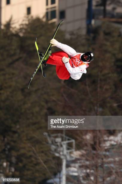 Taisei Yamamoto of Japan competes in the first run during the Freestyle Skiing Men's Ski Slopestyle qualification on day nine of the PyeongChang 2018...