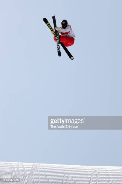 Taisei Yamamoto of Japan competes in the second run during the Freestyle Skiing Men's Ski Slopestyle qualification on day nine of the PyeongChang...