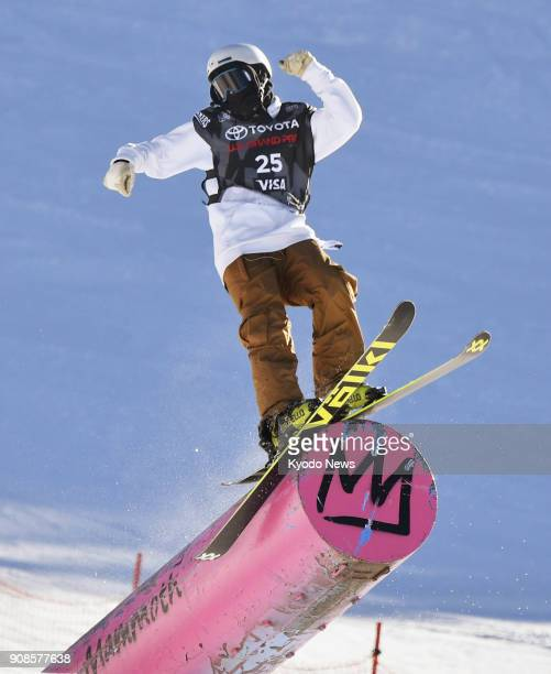 Taisei Yamamoto of Japan performs a trick on an obstacle in the first round of the men's slopestyle qualification at a freestyle skiing World Cup...