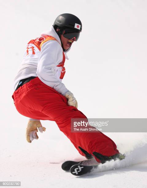 Taisei Yamamoto of Japan reacts after competing in the second run during the Freestyle Skiing Men's Ski Slopestyle qualification on day nine of the...