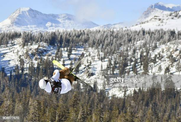 Taisei Yamamoto of Japan takes to the air in the first round of the men's slopestyle qualification at a freestyle skiing World Cup event at Mammoth...