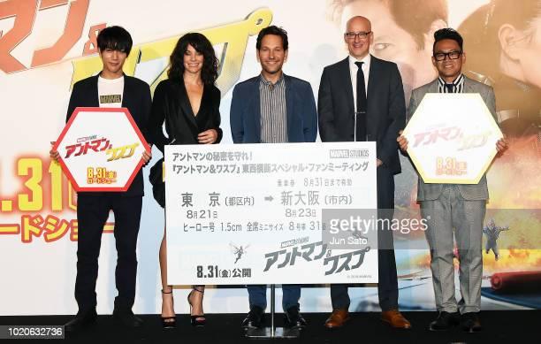 Taishi Nakagawa actress Evangeline Lilly Paul Rudd director Peyton Reed and Daisuke Miyagawa attend the 'AntMan And The Wasp' premiere at Toho...