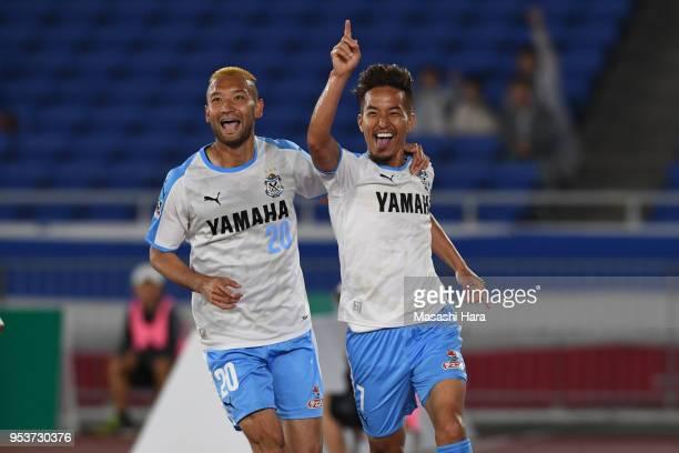 Taishi Taguchi and Kengo Kawamata of Jubilo Iwata celebrate the third goal during the J.League J1 match between Yokohama F.Marinos and Jubilo Iwata...