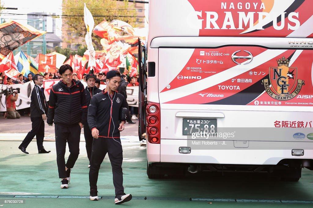 Taishi Taguchi and Seigo Narazaki of Nagoya Grampus are seen on arrival at the stadium prior to the J.League J1 Promotion Play-Off semi final match between Nagoya Grampus and JEF United Chiba at Paloma Mizuho Stadium on November 26, 2017 in Nagoya, Aichi, Japan.