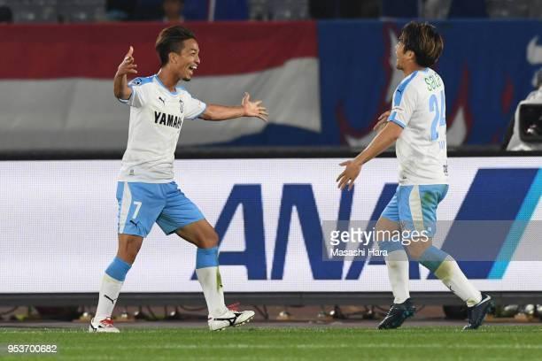Taishi Taguchi of Jubilo Iwata celebrates the second goal during the J.League J1 match between Yokohama F.Marinos and Jubilo Iwata at Nissan Stadium...