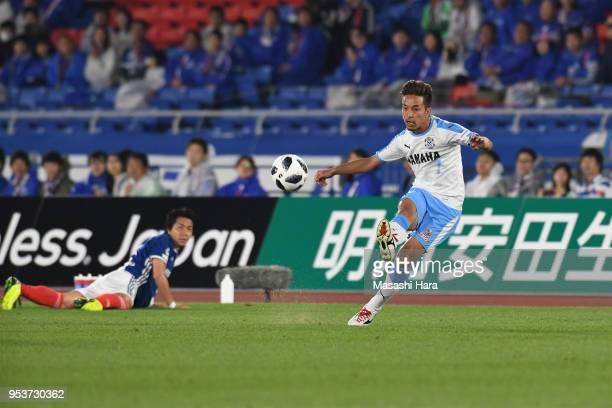 Taishi Taguchi of Jubilo Iwata scores the third goal during the J.League J1 match between Yokohama F.Marinos and Jubilo Iwata at Nissan Stadium on...