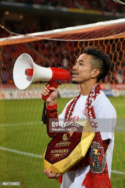 Taishi Taguchi of Nagoya Grampus applauds supporters as he celebrates his side's promotion to the J1 after the J.League J1 Promotion Play-Off Final...