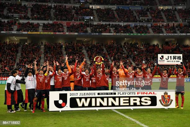 Taishi Taguchi of Nagoya Grampus lifts the trophy as they celebrate the promotion to the J1 after the J.League J1 Promotion Play-Off Final between...
