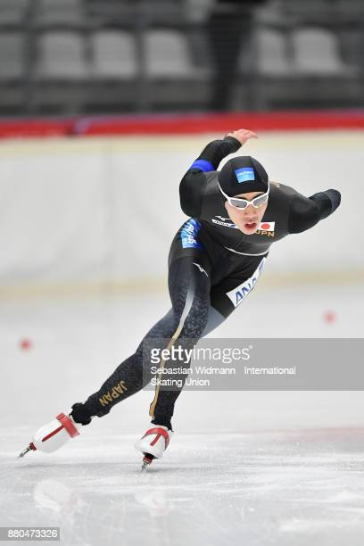 Taishi Yamamoto of Japan performs during the Men 1500 Meter at the ISU ISU Junior World Cup Speed Skating at Max Aicher Arena on November 26 2017 in...
