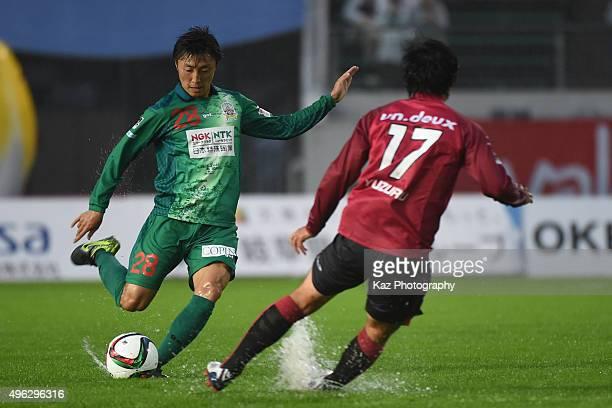 Taisuke Mizuno of FC Gifu passes the ball during the JLeague second division match between the FC Gifu and Fagiano Okayama at Gifu Nagaragawa Stadium...
