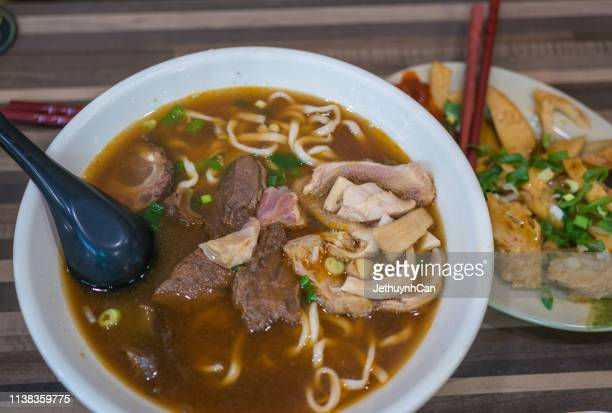 taiwan beef noodle soup - beef stock pictures, royalty-free photos & images