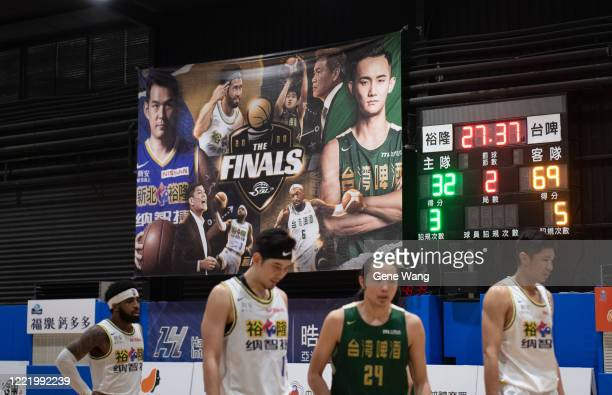 Taiwan beer lead Yulon luxgen dino 37 points during the SBL Finals Game Six between Taiwan Beer and Yulon Luxgen Dinos at Hao Yu Trainning Center on...