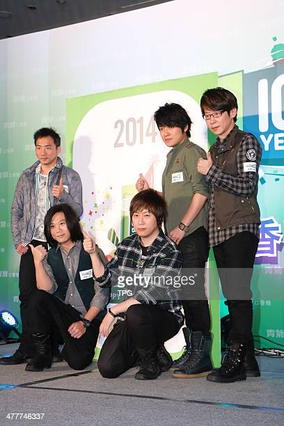 Taiwan pop group May Day at press conference on Friday March 72014 in TaipeiChina