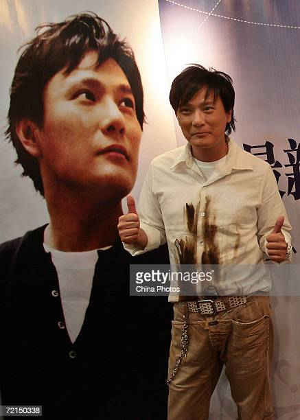 Taiwan singer Jeff Chang poses for a photo during a fan club activity to promote his new album on October 10 2006 in Nanjing of Jiangsu Province China