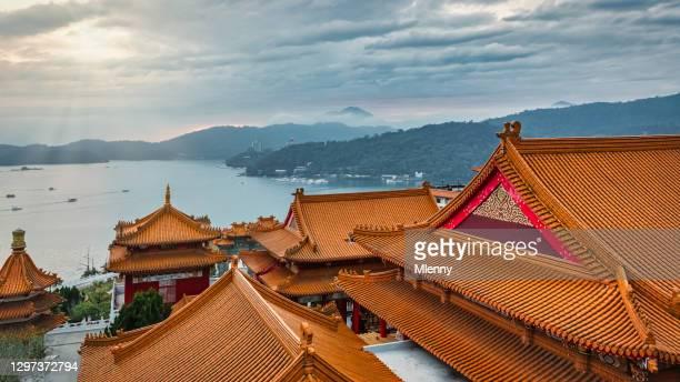 taiwan sun moon lake wen wu temple panorama nantou wenwu yuchi - mlenny stock pictures, royalty-free photos & images