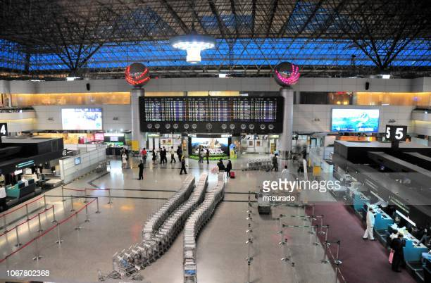 60 Top Taoyuan International Airport Pictures, Photos