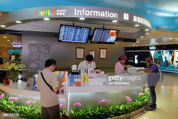 Taiwan Taoyuan International Airport TPE terminal concourse gate area help desk