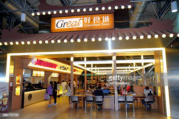 Taiwan Taoyuan International Airport TPE terminal concourse gate area food court Burger King