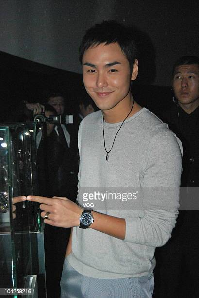 Taiwanese actor Ethan Ruan attends the Cartier Watch Fashion Party at the bund on September 17 2010 in Shanghai China