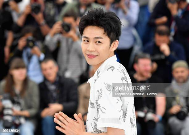 Taiwanese actor Lee HongChi attends the 'Long Day's Journey Into Night ' Photocall during the 71st annual Cannes Film Festival at Palais des...