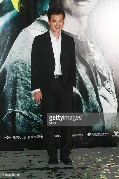 Taiwanese actor Takeshi Kaneshiro attends 'Wu Xia' movie premiere on July 26 2011 in Hong Kong China