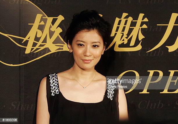 Taiwanese actress Alyssa Chia attends the opening ceremony of the LAN Club Shanghai on July 5 2008 in Shanghai China The club occupying a fourstorey...