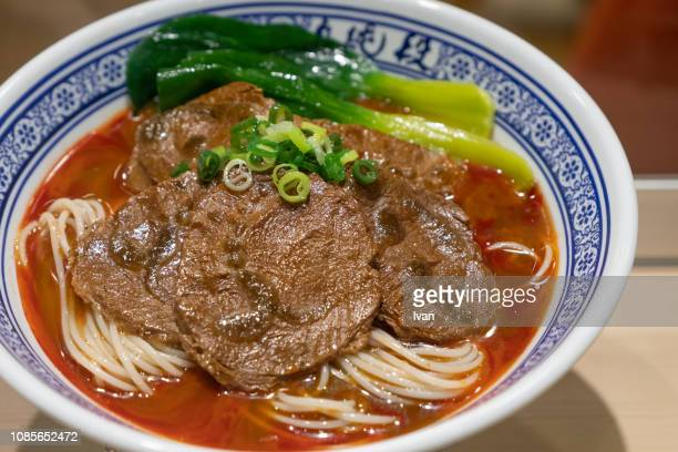 taiwanese and chinese cuisine - taiwanese beef noodle soup - 麺 ストックフォトと画像