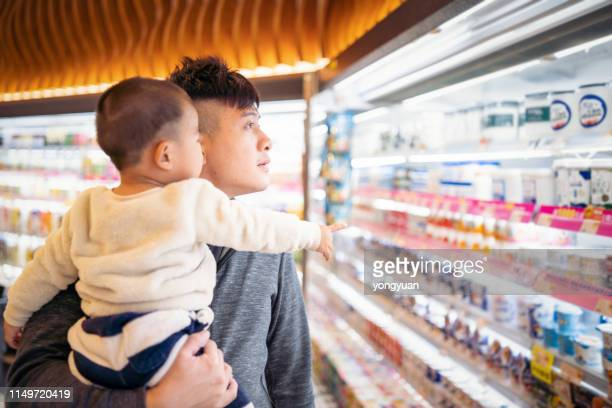 taiwanese father and son shopping in a supermarket - consumerism stock pictures, royalty-free photos & images