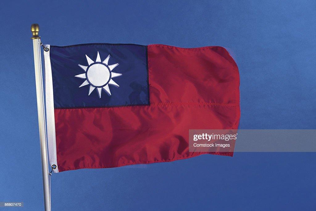 Taiwanese flag : Stock Photo