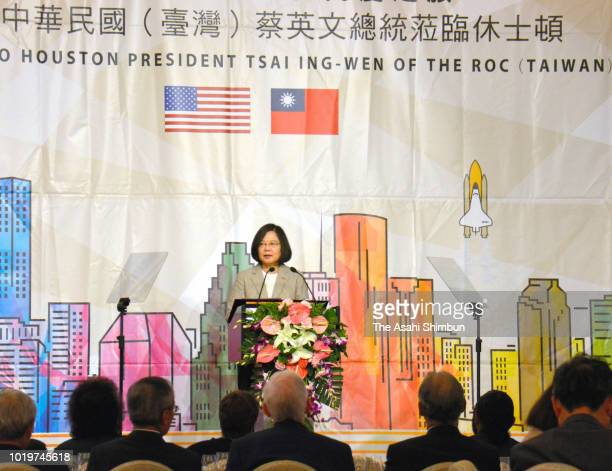 Taiwanese President Tsai Ing-wen addresses during a meeting with Taiwanese in US on August 18, 2018 in Huoston, Texas.