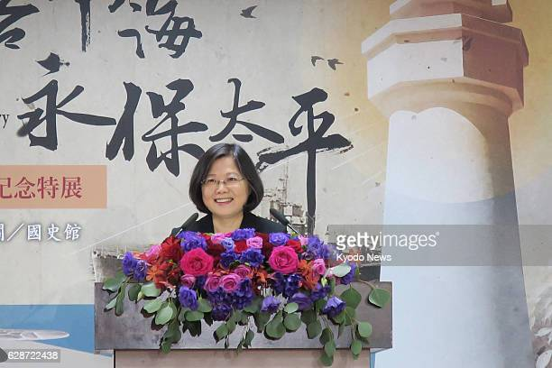 Taiwanese President Tsai Ingwen talks to the commander of the Taiwancontrolled Taiping Island in a teleconference on Dec 9 2016 December marks the...