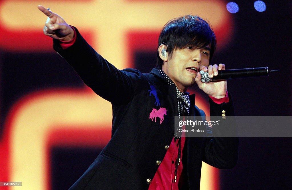 2008 China Mobile Wireless Music Awards