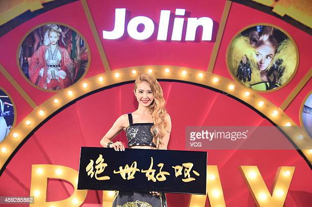 Taiwanese singer Jolin Tsai attends new album Play Asian press conference on November 20 2014 in Beijing China