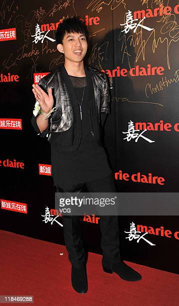 Taiwanese singer Yoga Lin attends the 2011 Marie Claire Style China Crossover Global Top Fashion Design Awards ceremony at China's World Trade Center...