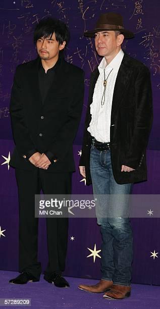 Taiwanese singeractor Jay Chou and Hong Kong actor Anthony Wong arrive at the 25th Hong Kong Film Award on April 8 2006 in Hong Kong China