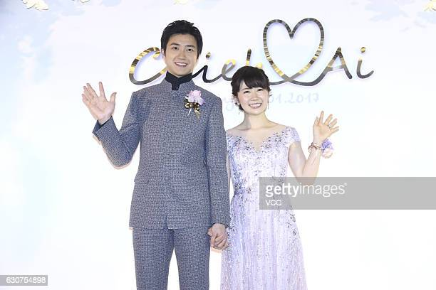 Taiwanese table tennis player Chiang Hung-chieh meets media with his wife Japanese table tennis player Ai Fukuhara during their wedding ceremony on...