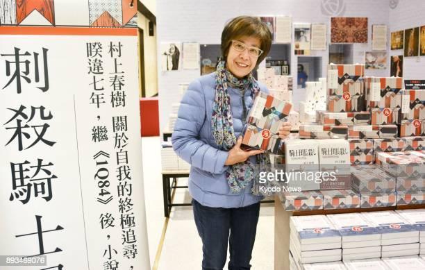 Taiwanese translator Lai Mingzhu who translated 'Killing Commendatore' a novel by Japanese writer Haruki Murakami into Chinese holds a copy of the...