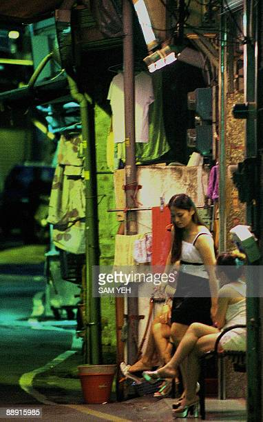 STORY 'Taiwanpoliticssexprostitution' by Amber Wang Local prostitutes wait for customers at a brothel in Taoyuan northern Taiwan on June 26 2009 Sex...