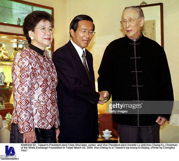 Taiwan's President-elect Chen Shui-bian and Vice President-elect Annette Lu visit Koo Cheng-Fu, Chairman of the Strais Exchange Foundation in Taipei,...