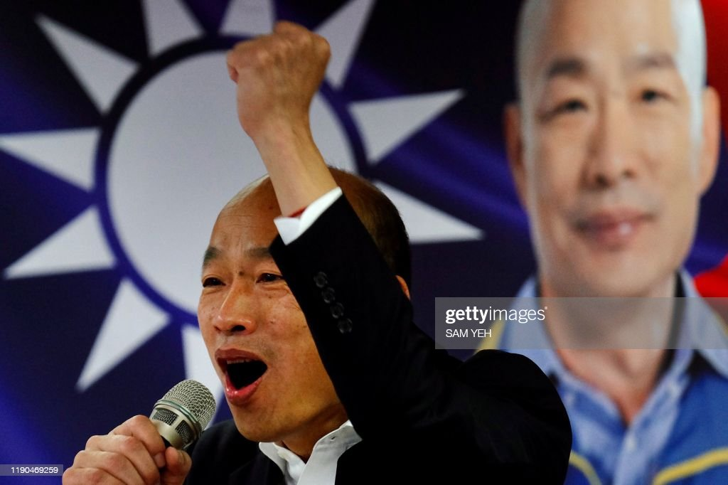TAIWAN-POLITICS-ELECTIONS : News Photo
