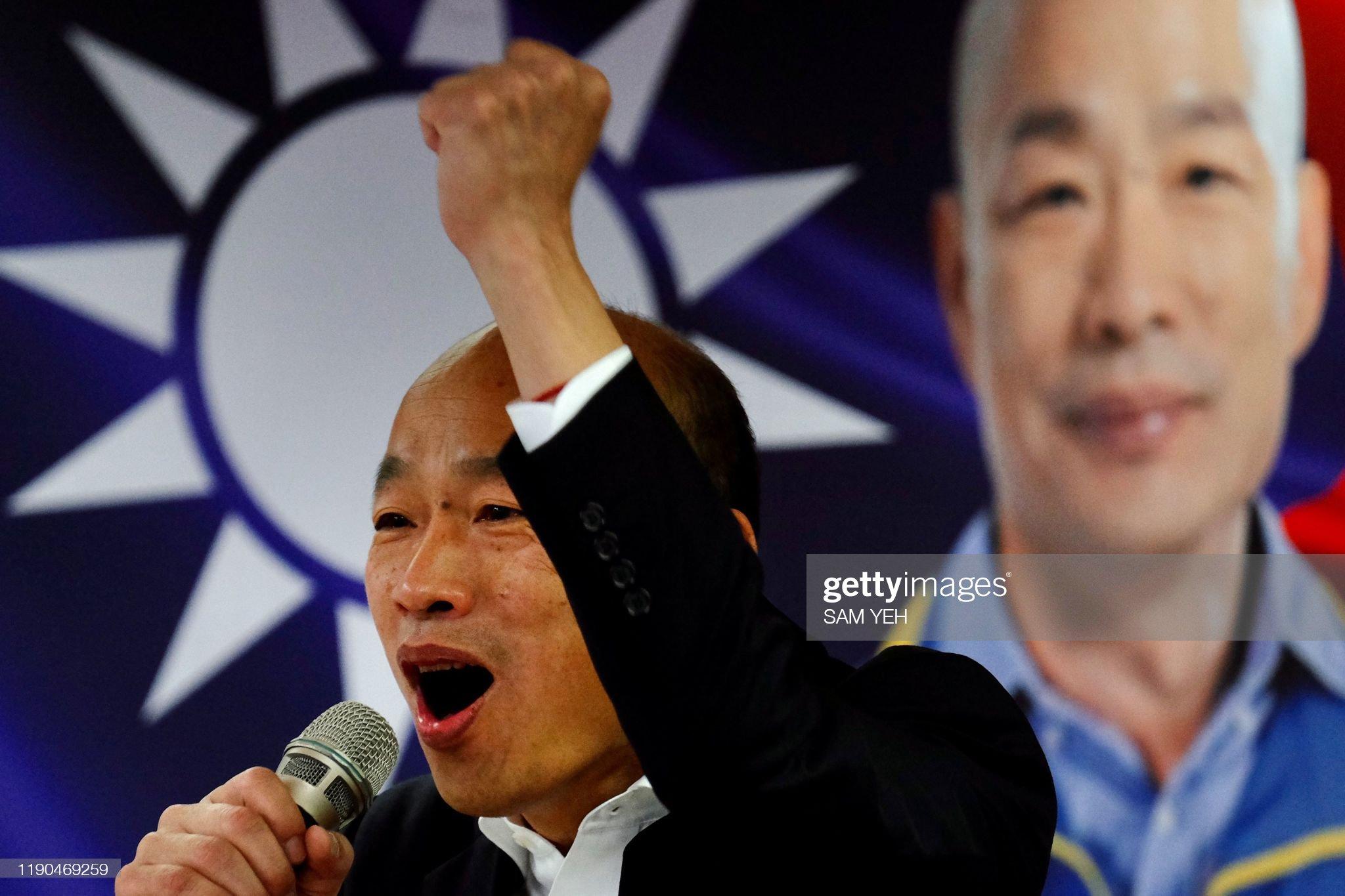 TAIWAN-POLITICS-ELECTIONS : ニュース写真