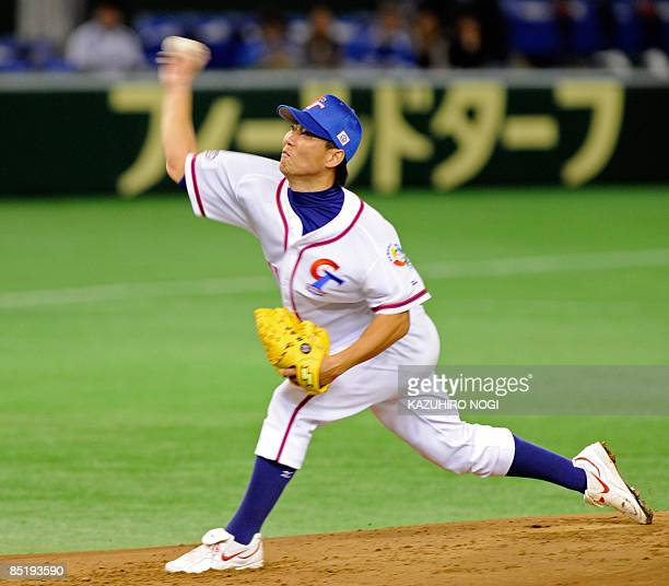 Taiwan's starting pitcher Lin YuehPing throws the ball against Japan's Saitama Seibu Lions in the first inning of an exhibition game ahead of the...