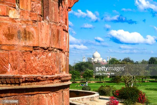 taj mahal from agra castle - jong heung lee stock pictures, royalty-free photos & images
