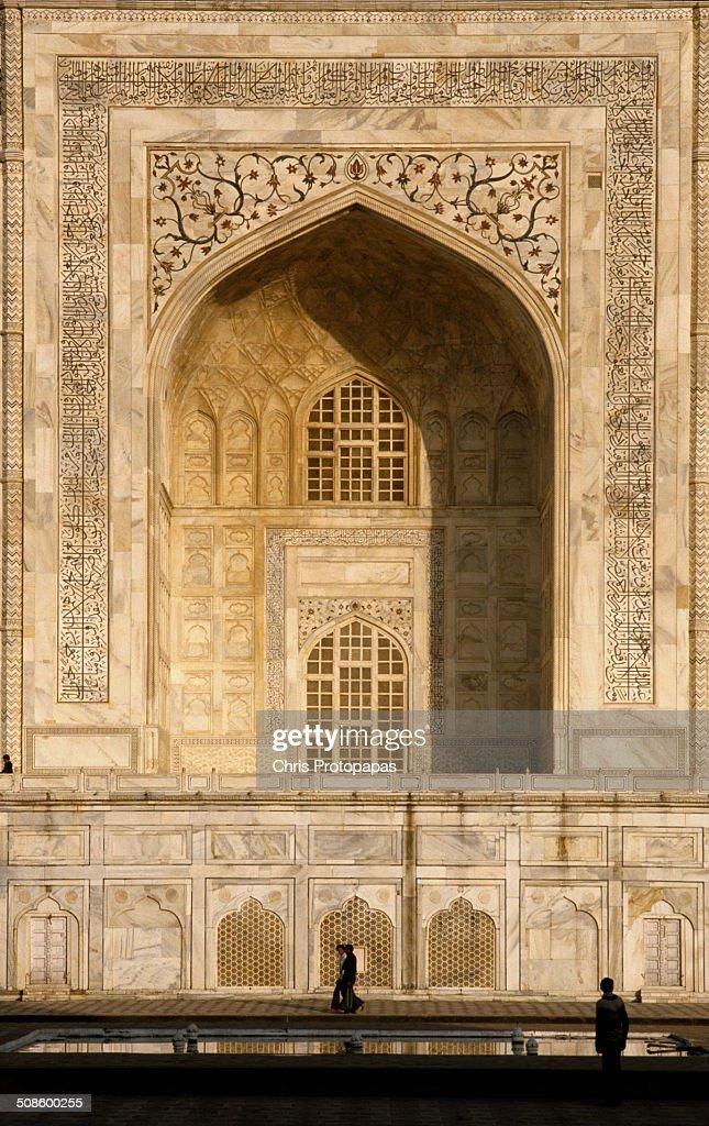 Taj Mahal : Foto de stock