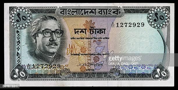 10 taka banknote 19701979 obverse portrait of prime minister Sheikh Mujibur Rahman Bangladesh 20th century